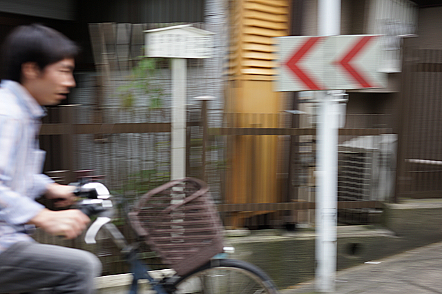 電動自転車 試走9
